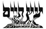 Congregation of ETZ Chaim